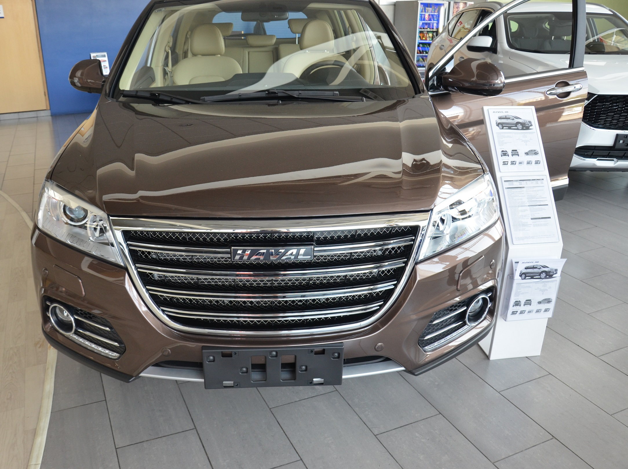 Haval H6 main view