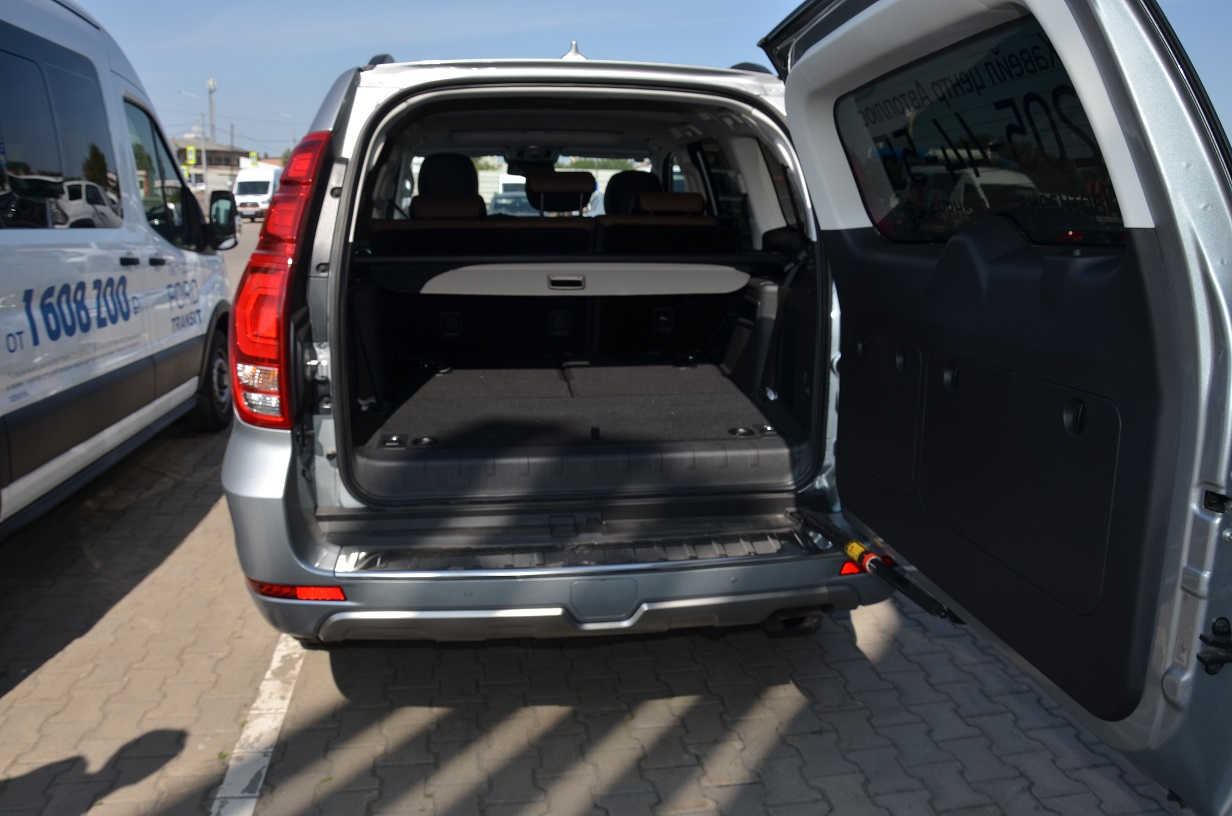 Haval h9 trunk