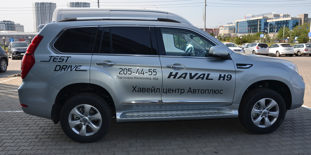 Haval H9 side view